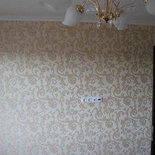 капитальный ремонт 2-х комнатной квартиры в Ялте
